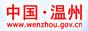 中国LadBrokes官网